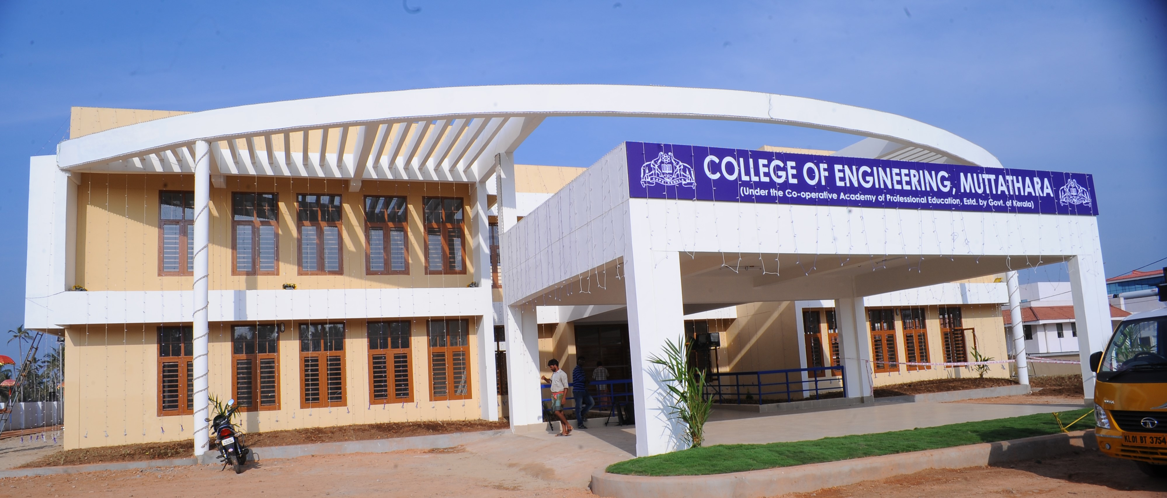 cape engg college.jpg